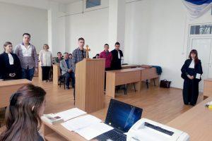 proces-tribunal