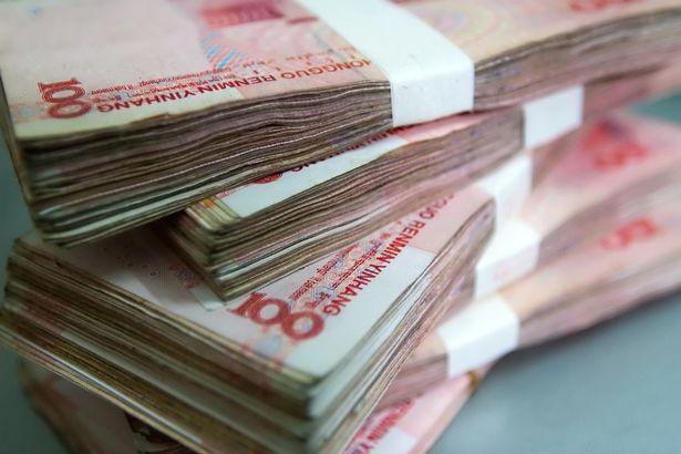 bancnote china