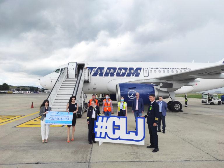 Skiathos (Grecia) – prima destinaţie charter operată de compania Tarom,  de pe Aeroportul Internaţional Cluj în sezonul de vară 2020