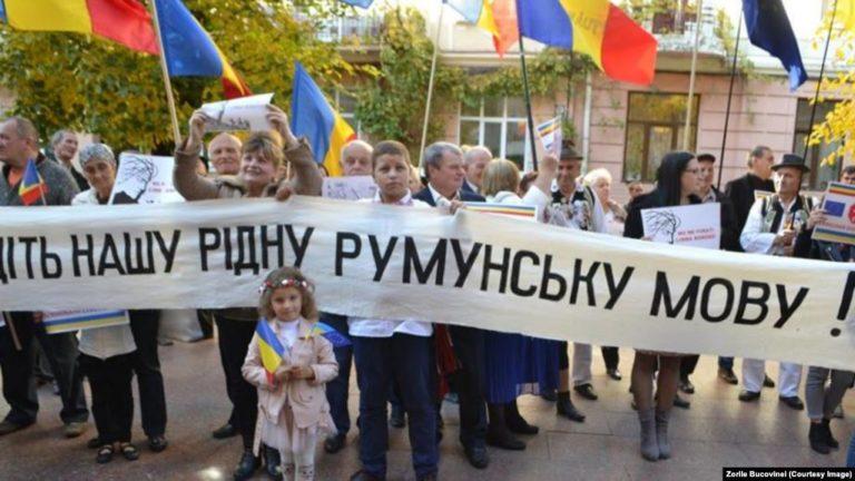 Ce riscă românii din Ucraina după reforma administrativă