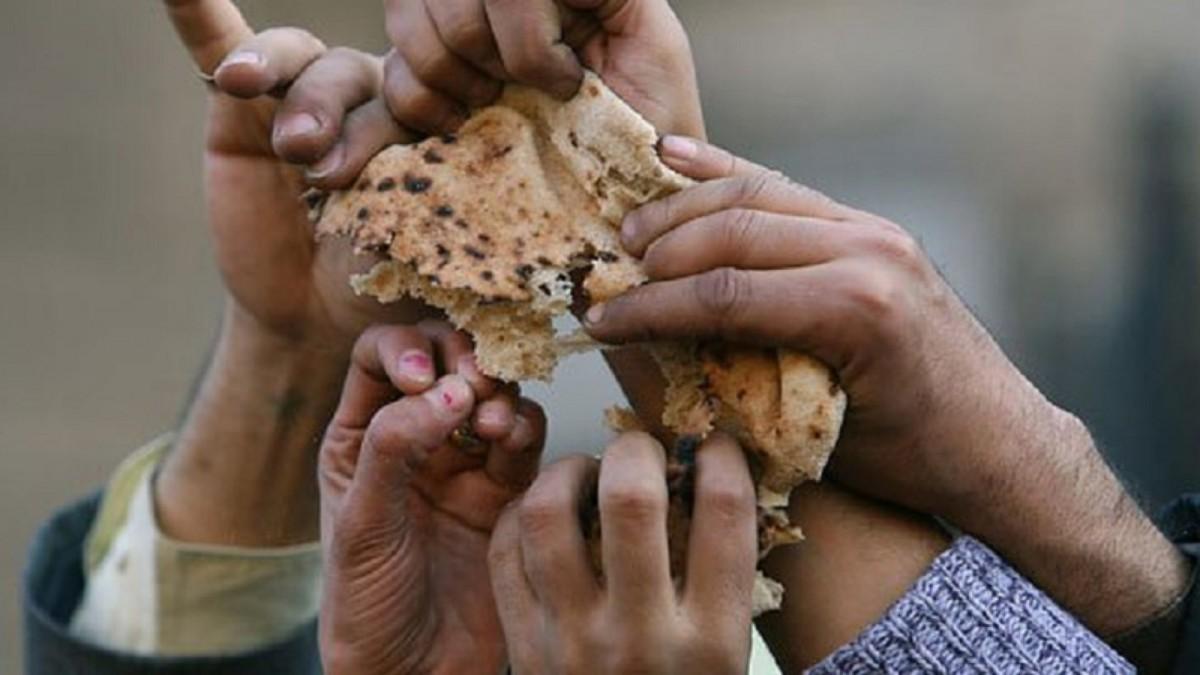 malnutriție